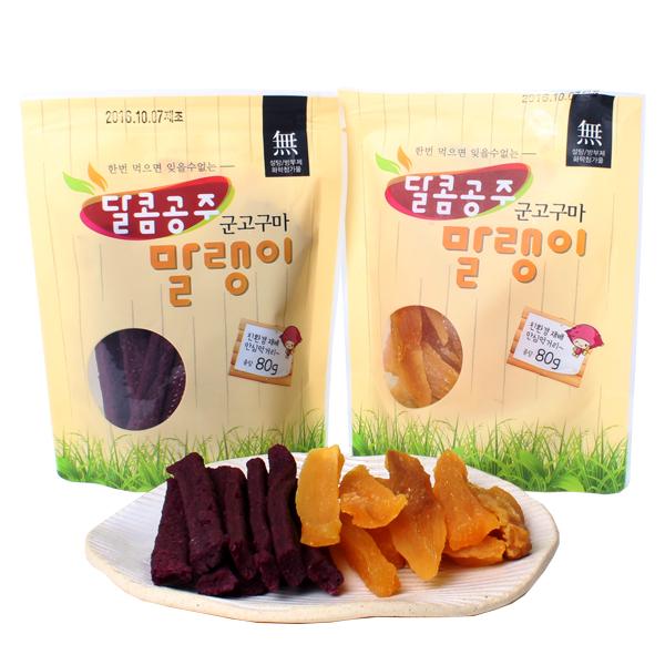 친환경인증 달콤공주 꿀군고구마 말랭이 80g (꿀고구마/자색고구마)